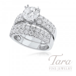 18K White Gold Diamond Wedding Set (Center Stone Sold Separately) - Click for Available Sizes!