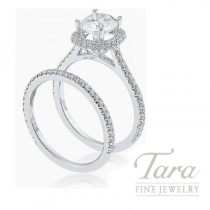 18K White Gold Pave Diamond Halo Wedding Set (Center Stone Sold Separately) - Click for Available Sizes!