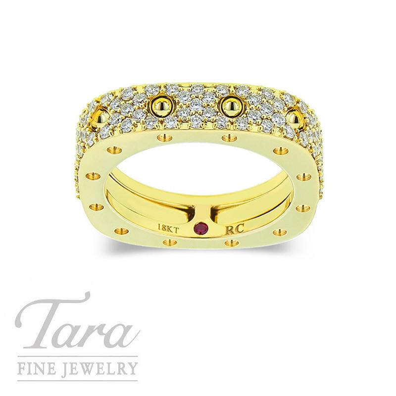 Roberto Coin 18K Yellow Gold Diamond Ring .67TDW