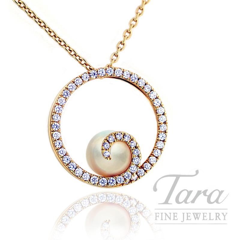 mikimoto pearl diamond pendant in 18k yellow gold