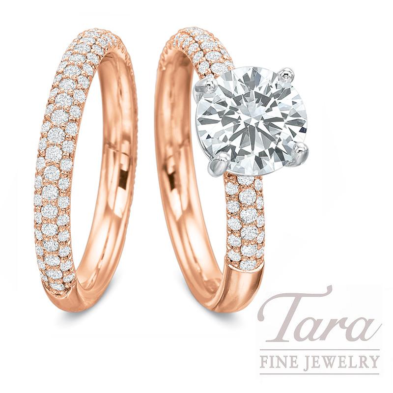 18K Rose Gold & Platinum Pave Diamond Wedding Set, 5.2G, .73TDW (Center Stone Sold Separately)